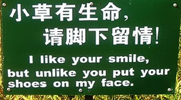 Funny Chinglish signs