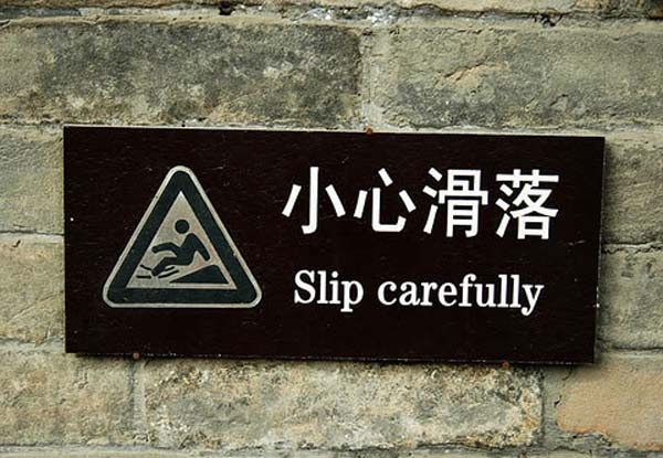 Funny Signs (3)