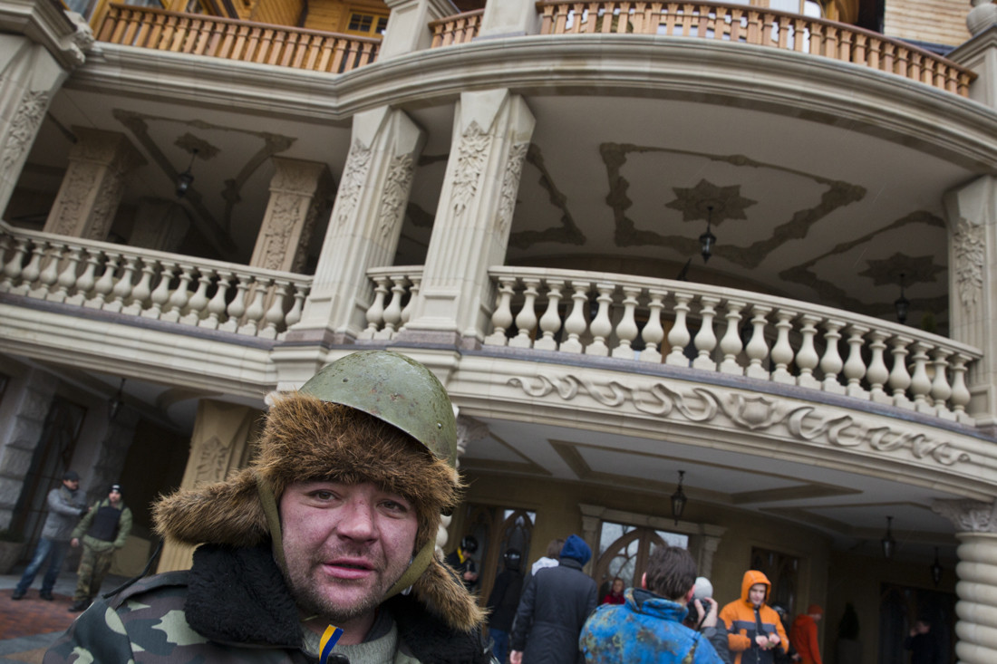 "The ""Humble"" Home Deserted By the Now Fled Ex-President of Ukraine"