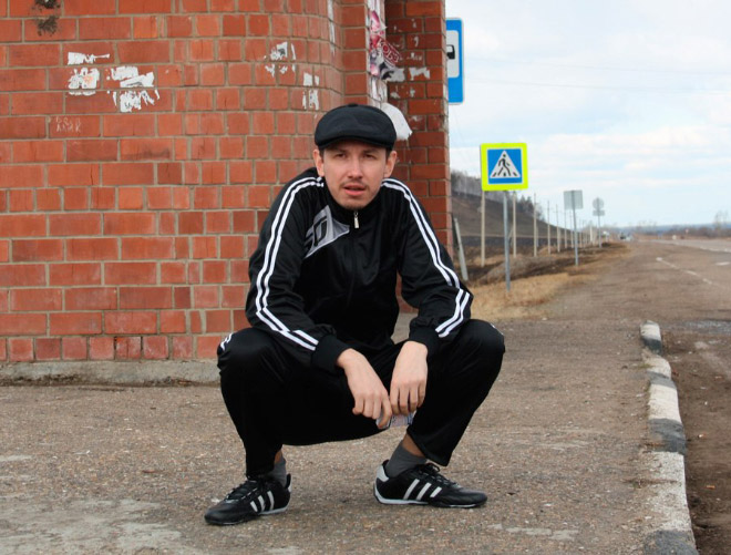 Carpets And Squattings, The Most Beloved Things In Russia! Oh, Wait, And Adidas!