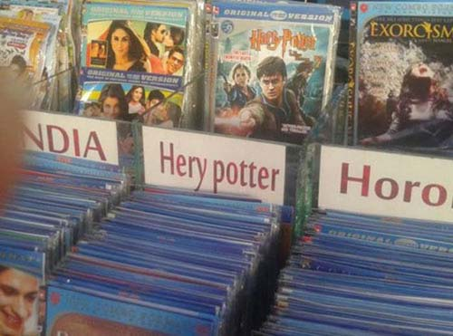 you had one job harry potter