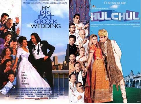 Bollywood movie posters inspired from Hollywood My Big Fat Greek Wedding / Hulchul