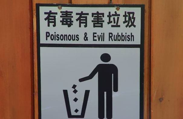 hilarious Chinese to English translation Japanese or Russian