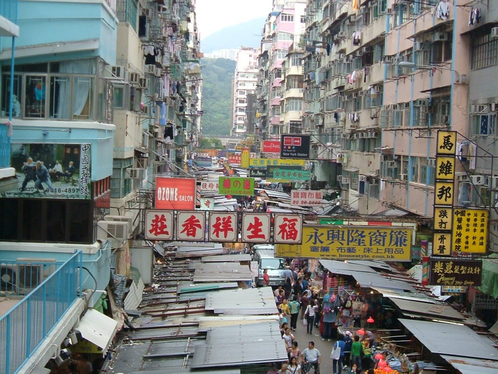 most densely populated places on Earth Mong Kok, Kowloon peninsula, Hong Kong
