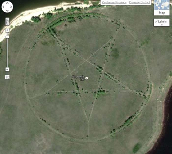 3.) Oh. That giant inverted pentagram was must have been created by accident. Yeah that's probably it.