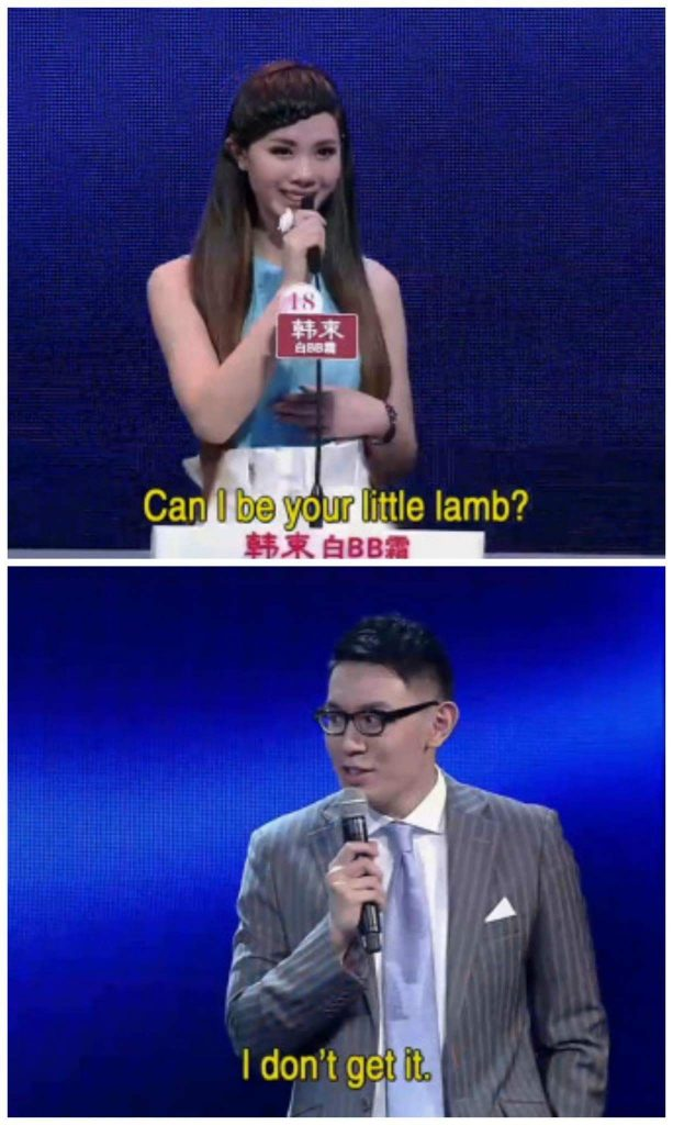 Chinese Dating TV Show Dump